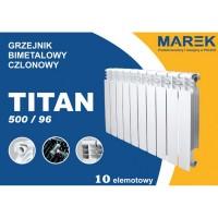 Радиатор биметалл Titan, 1 секция - Польша, 565х96х80, 0,19 литра, 188 Вт (шт.)
